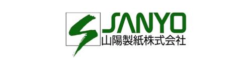 山陽製紙(株)