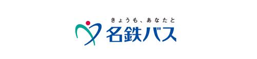 名鉄バス(株)