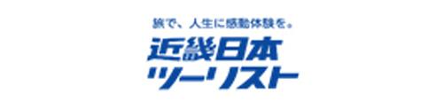 (株)近畿日本ツーリスト中部