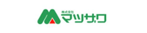 (株)マツザワ