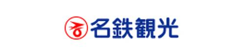 名鉄観光サービス(株)