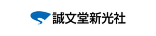 (株)誠文堂新光社